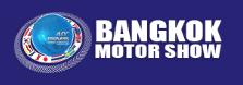 Bangkok Motor Show 2019